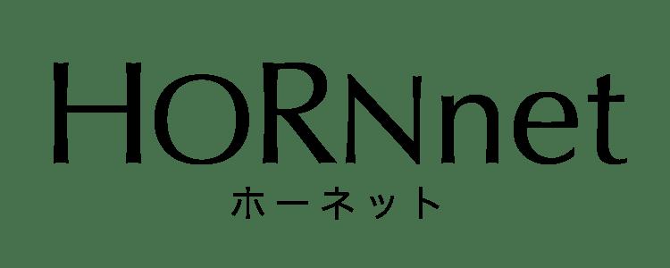 HORNnet