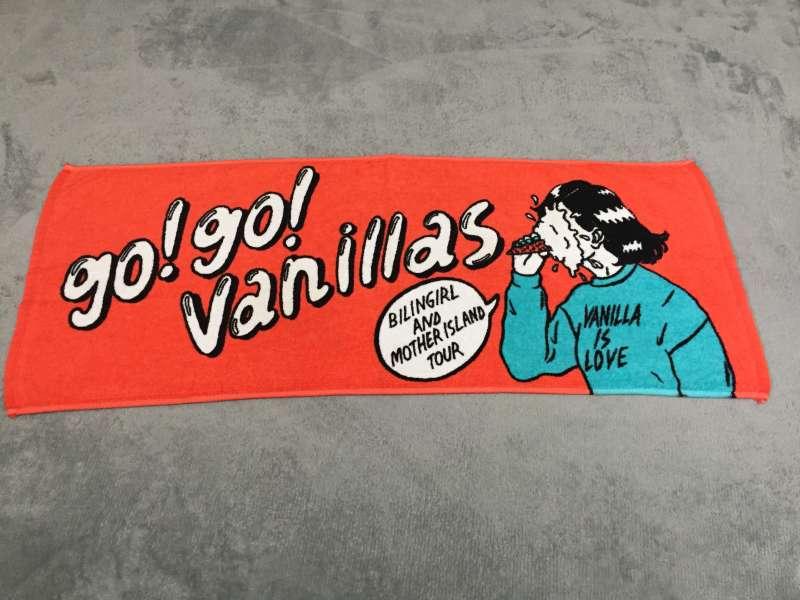 go!go!vanillas|バイリンガールとマザーアイランドツアー フェイスタオル