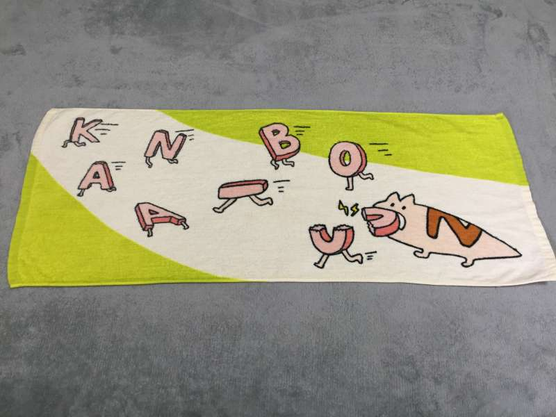 KANA-BOON|アサヒレンのおなかすいタオル