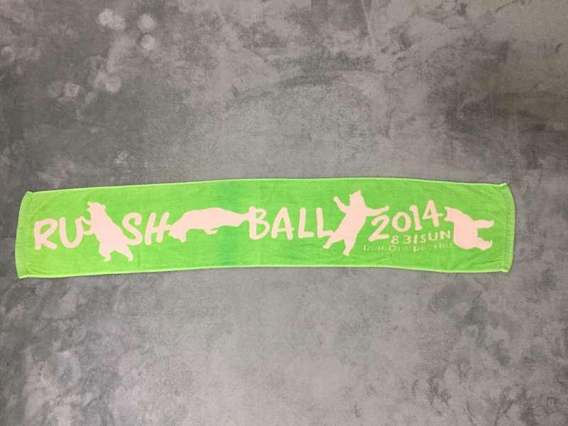 RUSH BALL 2014 マフラータオル