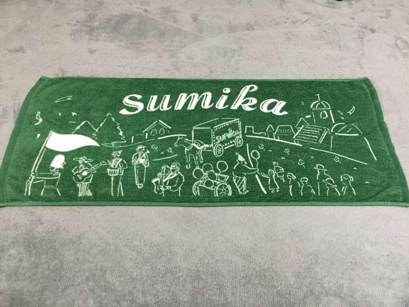 sumika|パレードタオル