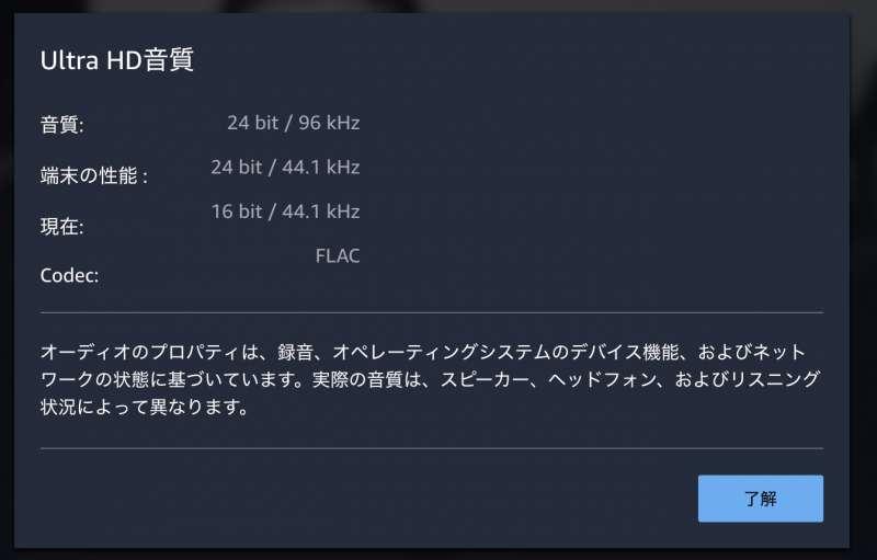 ゼンハイザー HD599