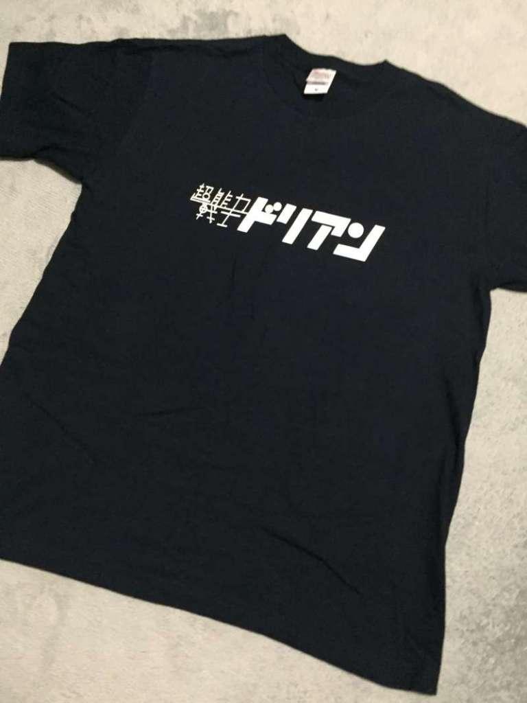 超能力戦士ドリアン|定番ロゴTシャツ