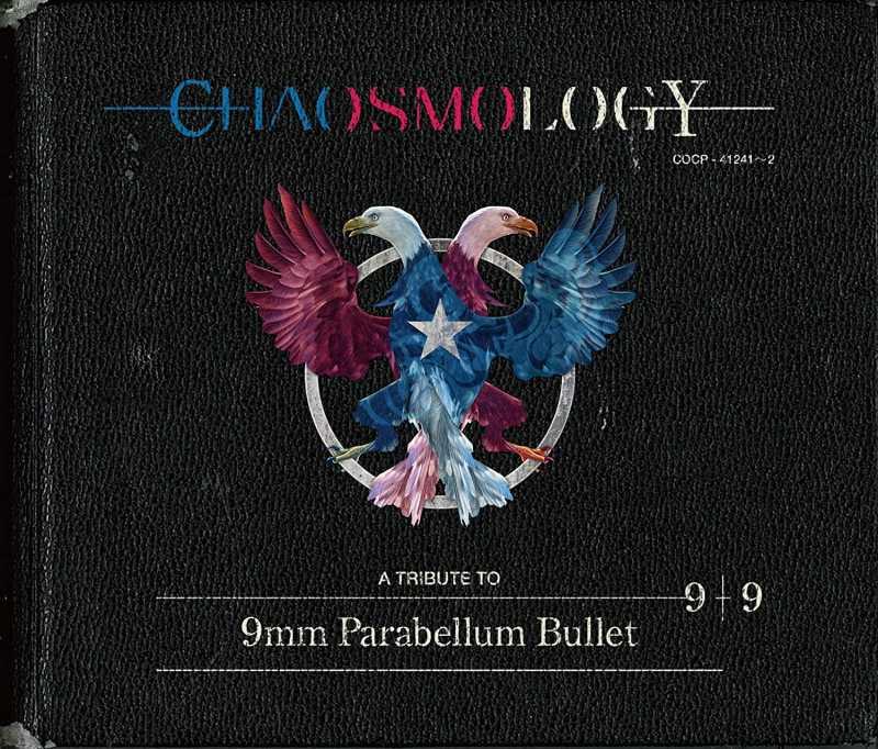 CHAOSMOLOGY