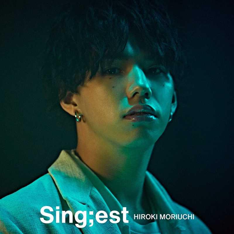 Sing;est