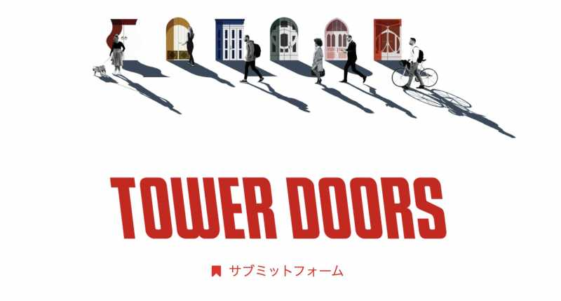 TOWER DOORS