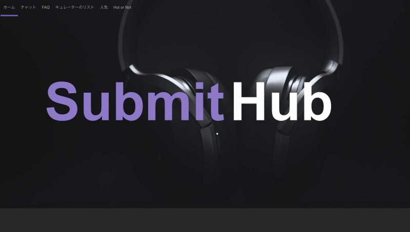 SubmitHub
